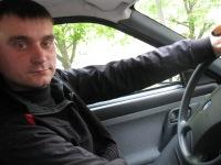 Олександр Опанасюк, 26 мая 1987, Новоград-Волынский, id25482739