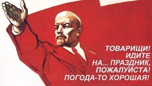 Безумный депутат-коммунист из Константиновки планировал отравить городскую воду, - Лубкивский - Цензор.НЕТ 4779