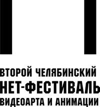 Челябинский Видеоарта и анимации, 28 февраля , Челябинск, id72744832