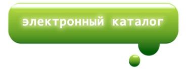 http://cs9729.vk.me/u80891957/121491728/x_a12965c5.jpg