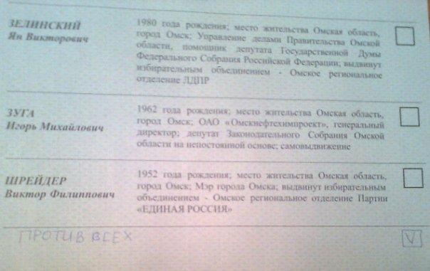 http://cs9729.vkontakte.ru/u9779023/18545349/x_7af7980b.jpg