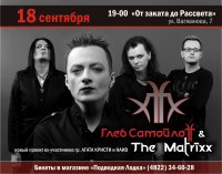 http://cs973.vkontakte.ru/g18174275/a_1416b0bc.jpg