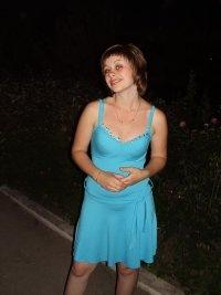 Машка Мельникова, 11 мая 1991, Красноярск, id111771056