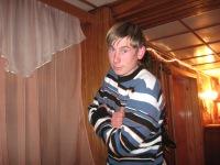 Александр Пупышев, 4 марта , Нижний Новгород, id122406503