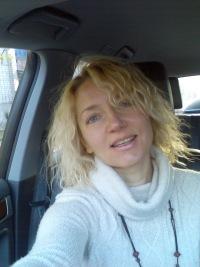 Наталья Поламарчук, 8 ноября , Глазов, id34063200