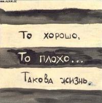 Равиль Галиев, 29 января 1980, Ижевск, id101213847