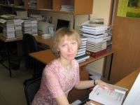 Ирина Бибикова, 9 февраля 1992, Пермь, id103291339