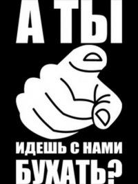 Vanya Atopshev, 15 октября , Москва, id118607331