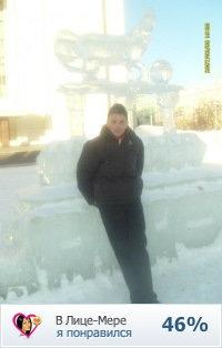 Валерий Афанасьев, 7 декабря , Саранск, id120347870