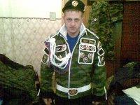 Алексей Поршинцев, 2 ноября 1987, Новосибирск, id56561929