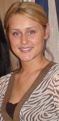 Julija Veselova, 17 ноября 1992, Челябинск, id58027029