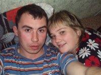 Екатерина Мишакина, 26 апреля 1989, Рязань, id81256726