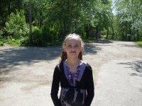 Ирина Лоскутова, 10 сентября 1997, Пермь, id94175963