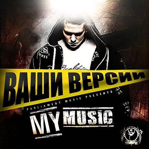 http://cs9730.vkontakte.ru/u9779023/101591851/x_32af07a6.jpg