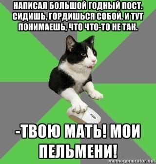 http://cs9731.userapi.com/u115272910/148379839/x_e166bec2.jpg