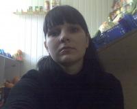 Елена Антоненко, 22 апреля 1984, Запорожье, id116489319