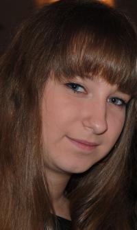 Диана Мачкалова, 30 марта , Одесса, id119745344