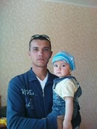 Руслан Самадов, 23 июня 1981, Пермь, id138961257