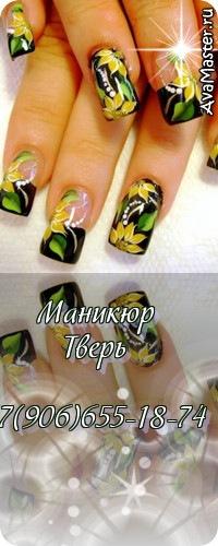 Татьяна Αлиева, 1 марта 1984, Тверь, id152757066