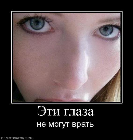 Стаканом минет вид сверху порно видео русские