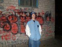 Саня Лютый, 4 января 1995, Днепропетровск, id52461149