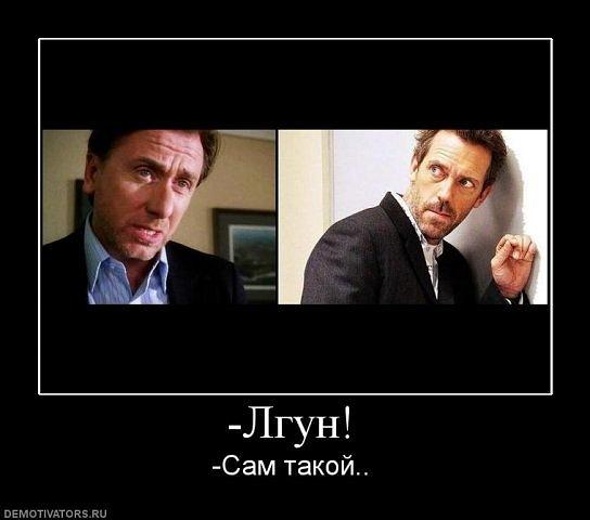 http://cs9731.vkontakte.ru/u54252288/135610461/x_34ce11ea.jpg