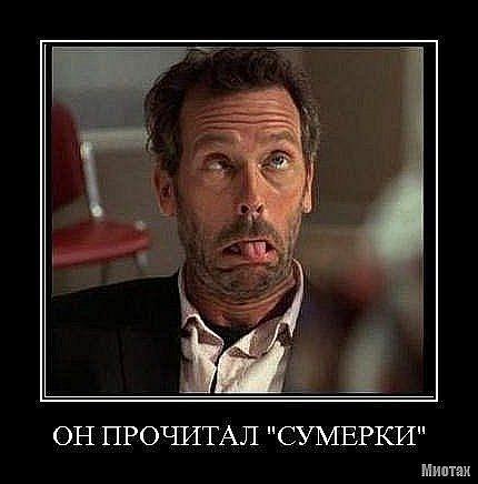 http://cs9731.vkontakte.ru/u54252288/135610461/x_77e3330d.jpg