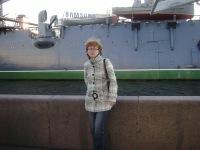 Елена Федосенко-Уютова, 30 марта , Кривой Рог, id72834605