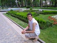 Сергей Писарев, Кострома, id76777067