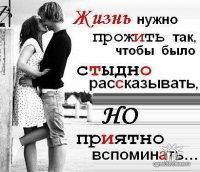 Veronika Tkacenko, 24 августа , Москва, id92441280