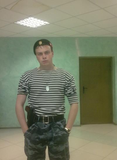 Алексей Никотин, 13 октября , Кострома, id88648332