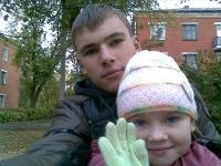 Slavik Babishkevich, 11 апреля , Подольск, id102274242