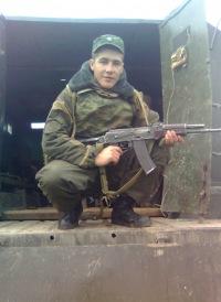 Айбулат Салимгараев, 30 июня 1988, Волгоград, id182330139