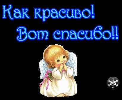 http://cs9732.vkontakte.ru/u26470985/-5/x_c5b0e60d.jpg