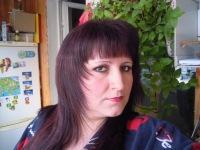 Людмила Кричевская, 22 июня 1984, Одесса, id37937638