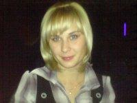 Екатерина Писаренко, 19 декабря 1990, Донецк, id53236803