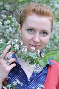 Анастасия Прусова, Ярославль
