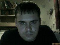 Павел Чечётка, 3 июля 1997, Уфа, id64848372
