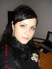 Inga Maxim, 3 октября , Донецк, id84252406