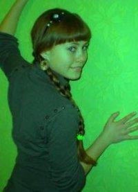 Анна Большакова, 11 апреля , Санкт-Петербург, id74883505