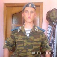 Aleksandr Petrov, 22 ноября 1998, Димитровград, id92104125