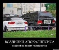 Му Жик, 26 сентября , Москва, id94753923