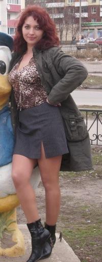 Анна Нечепуренко, 13 ноября 1980, Москва, id98035062