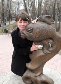 Анна Ведерникова, 29 июля 1992, Москва, id107881537