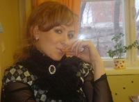 Анастасия Алатырева, 1 августа 1984, Новочебоксарск, id28516887