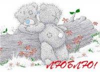 Елена Прекрасная, 1 января 1996, Волгоград, id58899814