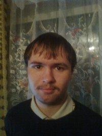 Макс Васильев, 19 марта 1970, Киров, id61780502