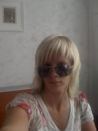 Карина Артемюк, 1 июля 1978, Днепропетровск, id106965387