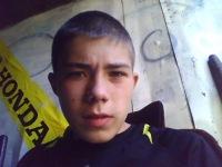 Александр Мандрыкин, 11 июля 1993, Шелехов, id114427315