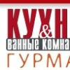 Izdatelstvo Kukhni&vannye Komnaty